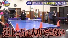 210815 HKT Seishun Taiiku-bu! – HD.mp4-00002
