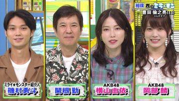 210815 Mirai Monster – AKB48 Yokoyama Yui, Okabe Rin – HD.mp4-00002