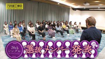 210815 Nogizaka Under Construction – HD.mp4-00001