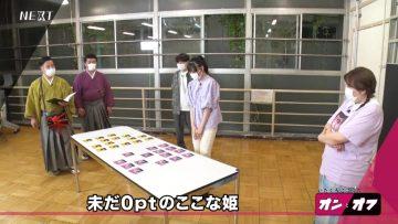 210816 Ita Kuro Cocona no On to Off – NMB48 Umeyama Cocona – HD.mp4-00007