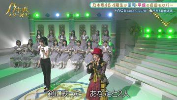 210816 Nogizaka Star Tanjou! – FHD.mp4-00015
