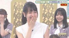 210816 Nogizaka Star Tanjou! Hulu Original – Mikoukai Eizou Mo Warukunaidarou – HD.mp4-00016