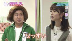 210816 Ouen! Minna no Challenge – ex-Keyakizaka46 Nagahama Neru – HD.mp4-00008