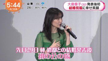 210816 ex-AKB48 Oshima Yuko's TV News – Mezamashi TV – HD.mp4-00003