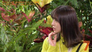 210817 7 Rules – ex-Keyakizaka46 Nagahama Neru – HD.mp4-00013