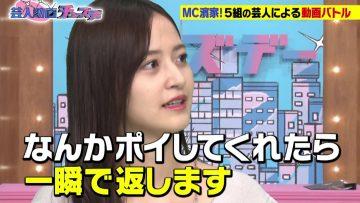 210817 Geinin Douga Tuesday – Nogizaka46 Kanagawa Saya – HD.mp4-00003