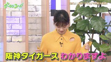 210817 Gout Temps Nouveau 2 – ex-Nogizaka46 Nishino Nanase – HD.mp4-00001
