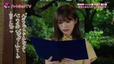 210817 Heart Net TV – ex-Keyakizaka46 Nagahama Neru – HD.mp4-00003