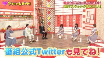 210817 Nogizaka46 no Dream Baito – HD.mp4-00002