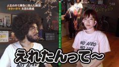 210817 OKEHAZAMA-tte Nan Desu ka – HKT48 Sakamoto Erena, Unjo Hirona – HD.mp4-00002
