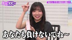 210818 Kyoccorohee – Hinatazaka46 Saito Kyoko – HD.mp4-00001