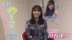 210819 Barihaya! ZIP! – Sakurazaka46 Tamura Hono Cut – HD.mp4-00005
