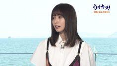 210820 Uokatsu! – ex-Keyakizaka46 Nagahama Neru – HD.mp4-00001