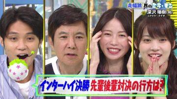 210822 Mirai Monster – AKB48 Yokoyama Yui, Okabe Rin – HD.mp4-00004