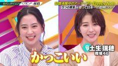 210822 Nichiyoubi no Hatsumimi Gaku – Sakurazaka46 Habu Mizuho – HD.mp4-00001