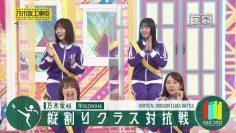 210822 Nogizaka Under Construction – HD.mp4-00001