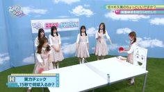 210823 Hinatazaka de Aimashou & Hinatazaka46 Desu. Chotto ii Desu ka Season 2 – HD.mp4-00002