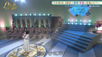 210823 Nogizaka Star Tanjou! – HD.mp4-00005