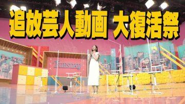 210824 Geinin Douga Tuesday – Nogizaka46 Kanagawa Saya – HD.mp4-00021