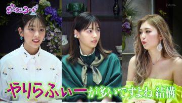 210824 Gout Temps Nouveau 2 – ex-Nogizaka46 Nishino Nanase – HD.mp4-00001