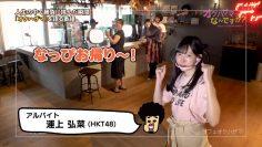 210824 OKEHAZAMA-tte Nan Desu ka – HKT48 Sakamoto Erena, Unjo Hirona – HD.mp4-00002
