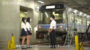 210824 SKE48 to Chotto Soko Made – HD.mp4-00009