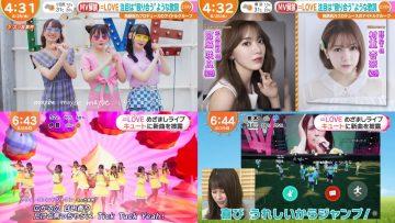 210825 =LOVE's TV News – Hayadoki! & Mezamashi TV – HD-tile