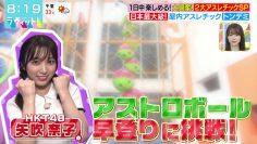 210826 LOVE it! – Sakurazaka46 Moriya Rena & HKT48 Yabuki Nako – HD.mp4-00003