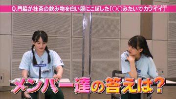 210826 STU48 Imousu TV Season 11 – HD.mp4-00004