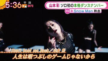 210826 ex-NMB48 Yamamoto Sayaka's TV News – Good! Morning – HD.mp4-00001