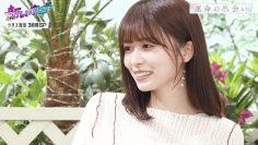 210827 Atarashii Kagi 3Hours SP – ex-Keyakizaka46 Nagahama Neru Cut – HD.mp4-00005