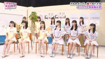 210828 Ikonoi, Dou Desu ka TBS Channel Special Edition – =LOVE & ≠ME – HD.mp4-00005