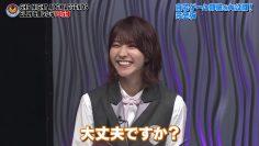 210828 e-elements GAMING HOUSE SQUAD – Sakurazaka46 Habu Mizuho – HD.mp4-00001