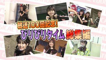 210829 HKT Seishun Taiiku-bu! – HD.mp4-00001