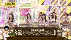 210829 Nogizaka Under Construction – HD.mp4-00008