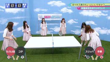 210830 Hinatazaka de Aimashou & Hinatazaka46 Desu. Chotto ii Desu ka Season 2 – HD.mp4-00002
