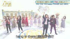 210830 Nogizaka Star Tanjou! – HD.mp4-00001