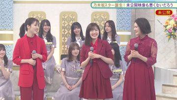 210830 Nogizaka Star Tanjou! Hulu Original – Mikoukai Eizou Mo Warukunaidarou – HD.mp4-00001