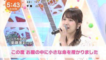 210830 ex-Nogizaka46 Eto Misa's TV News – Mezamashi TV – HD.mp4-00003