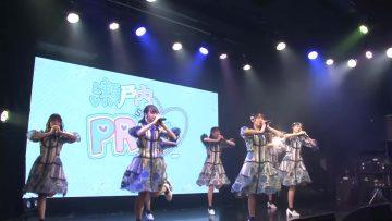 210223 STU48 Ikebukuro Club Mixa Regular Performance ~Season1 STU48 Setouchi PR Unit Edition~ PART1 – HD.mp4-00001