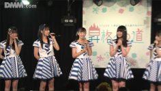 210807 STU48 Theater Performance 1800 – HD.mp4