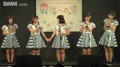 210814 STU48 Theater Performance 1330 – HD.mp4