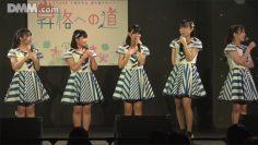 210814 STU48 Theater Performance 1700 – HD.mp4
