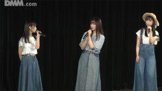 210819 STU48 Theater Performance 1800 – HD.mp4