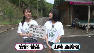 210827 Shin YNN NMB48 CHANNEL – Pokupoku Hyakkei Mogumogu Tabi 2021 Summer – HD.mp4-00003