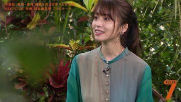 210831 7 Rules – ex-Keyakizaka46 Nagahama Neru – HD.mp4-00001