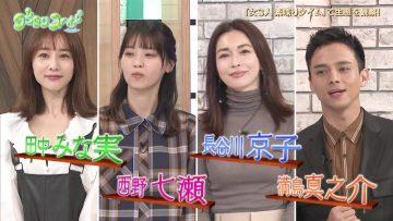 210831 Gout Temps Nouveau 2 – ex-Nogizaka46 Nishino Nanase – HD.mp4-00015