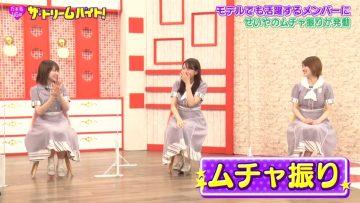 210831 Nogizaka46 no Dream Baito – HD.mp4-00002