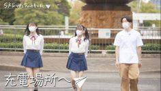 210831 SKE48 to Chotto Soko Made – HD.mp4-00008