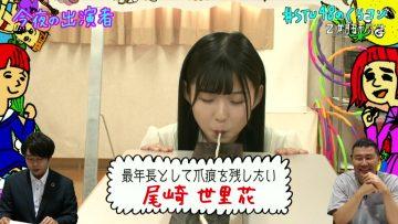 210831 STU48 no KuraCon – HD.mp4-00014